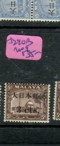 MALAYA JAPANESE OCCUPATION SELANGOR (P2304B) KANJI  SG 290B  COMMA   MOG