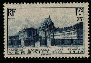 FRANCE SG608 1938 FRENCH NATIONAL MUSIC FESTIVALS MNH