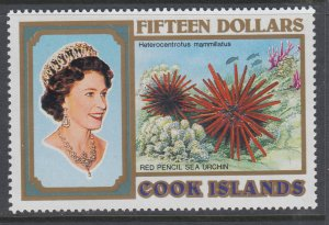 Cook Islands 1089 Coral MNH VF