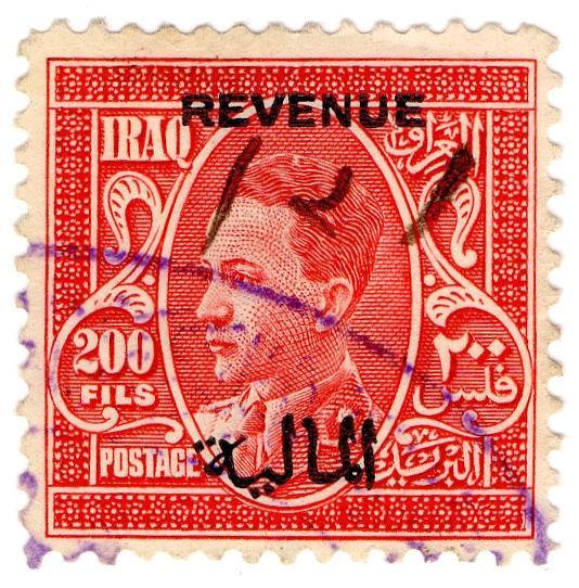 (I.B) Iraq Revenue : Duty Stamp 200f