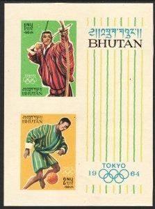 1964 Bhutan Olympics Tokyo imperf S/S souvenir sheet MNH Sc# 29a CV: $13.00