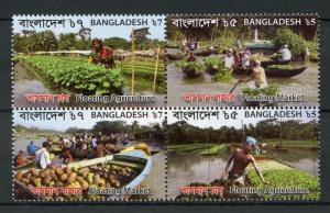 Bangladesh 2017 MNH Floating Agriculture & Market 4v Block Boats Plants Stamps