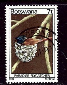 Botswana 203 Used 1978 Birds    (ap6215)