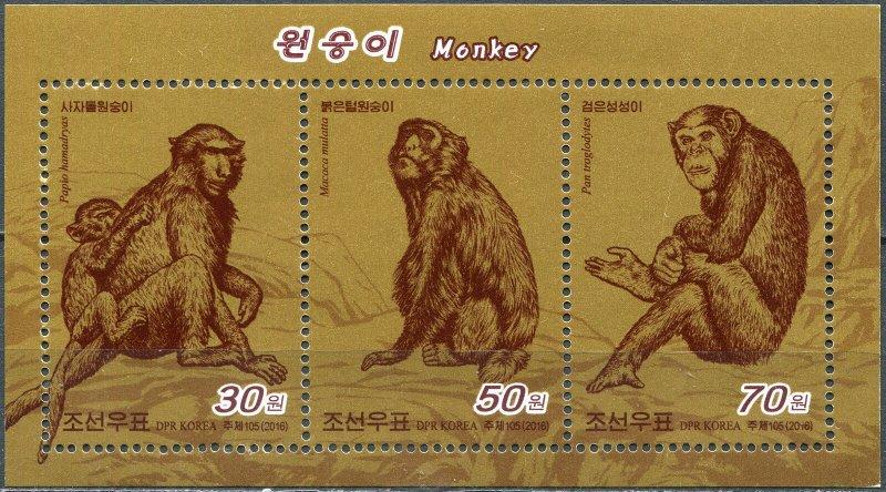 Korea 2016. Monkey (MNH OG) Souvenir Sheet