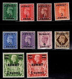 Kuwait Scott 72-81 Overprint Great Britain stamps 1948-49 MH*