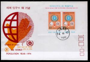 South Korea 904a Population Souvenir Sheet U/A FDC