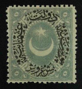 MOMEN: TURKEY SC #46 1876 MINT OG VLH LOT #63261