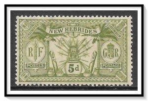 New Hebrides - British #21 Native Idols MH