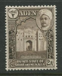 STAMP STATION PERTH Shihr & Mukalla #5  Definitive Issue 1942 MLH  CV$1.75