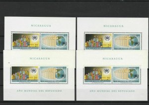 Nicaragua Mint Never Hinged Stamps Sheets  ref 22335