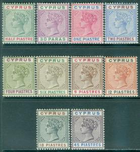 CYPRUS : 1894-96. Stanley Gibbons #40-49 Very Fine, Mint Original Gum. Cat £250.