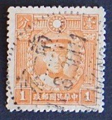 China, (32-12-Т-И)