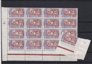 French Somalia Mint Never Hinged Stamps Block ref R 18339
