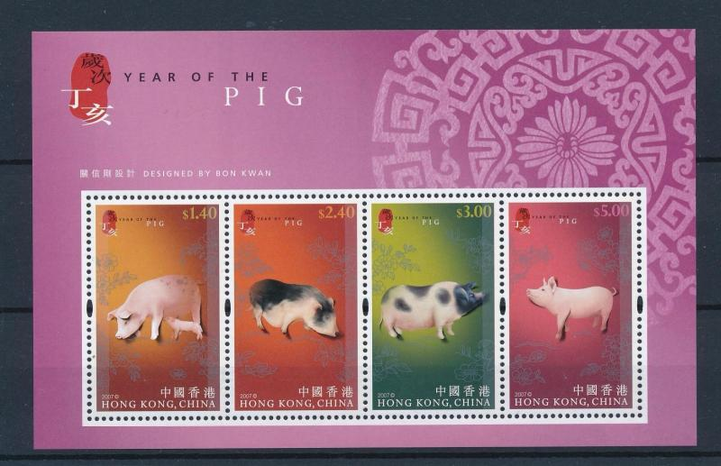 [40834] Hong Kong 2007 Animals Chinese New Year Pig MNH Sheet