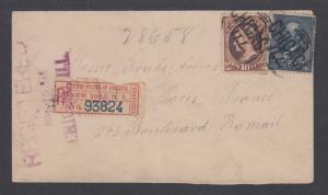 US Sc FX-NY1a(i)(ii) Exchange Label on 1888 Registered envelope Chicago-Paris