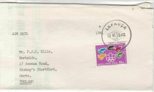 Turkish Cypriot Periodicals Lefkosa to England 1979 Stamps Wrapper Ref 30502