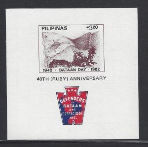 1585 40th Bataan Day/Soldier/Cannon/Flag CV$4