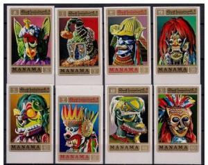 MANAMA 8 SETS IMPERF ART MASKS CEREMONY CRAFTS PAINTINGS