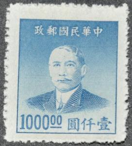 DYNAMITE Stamps: China Scott #894 - UNUSED
