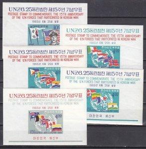 South Korea, Scott cat. 472a-477a. U.N. Emblem & Flags, Korean War s/sheets. ^
