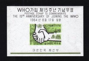 Korea: Sc #445a, S/S, Imperf, MNH (S18286)
