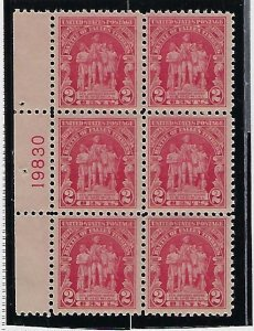 US #680  1929 BATTLE OF FALLEN TIMBERS  PLATE# BLOCK OF 6  -MINT NEVER HIGED