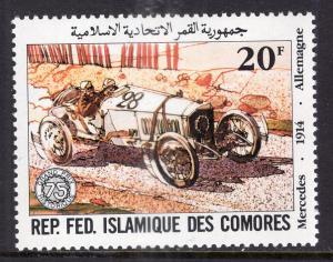 Comoro Islands 535 Cars MNH VF