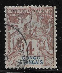 French Congo 21 used 2017 SCV $8.00 short perfs top