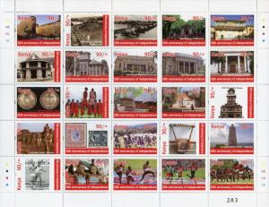 Kenya 2013 MNH Independence 50th Anniv 25v M/S III Architecture Olympics Stamps