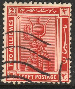 EGYPT 63, 2m CLEOPATRA. USED  F. (349)
