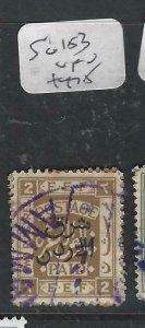 JORDAN  (PP1806B)  2PI SG 153 AMMAN  CDS  VFU