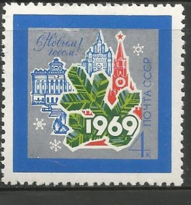 RUSSIA  3544  HINGED, NEW YEAR 1969