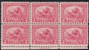 MALACK 549 F/VF OG NH, bottom, low price pb1525