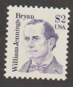 U.S. Scott #2195 Bernard Revel Stamp - Mint NH Single