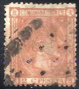 Spain 1875 Scott# 212 Used