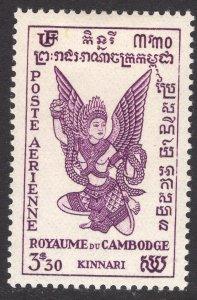 CAMBODIA SCOTT C3