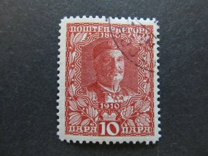 A4P47F83 Montenegro 1910 10pa used