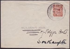 GB 1933 cover with scarce London  'Monetary & Economic Conference' cds......6424
