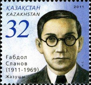 Kazakhstan 2011 MNH Stamps Scott 648 Literature Writer