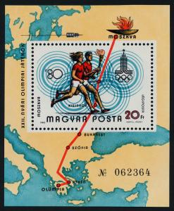 Hungary C425 MNH Olympic Games, Map, Torch Bearers