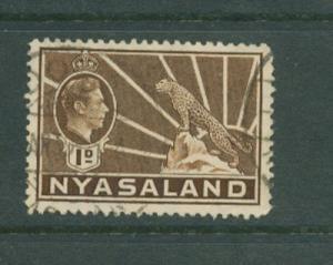 Nyasaland  SG 130a  used  short corner perf