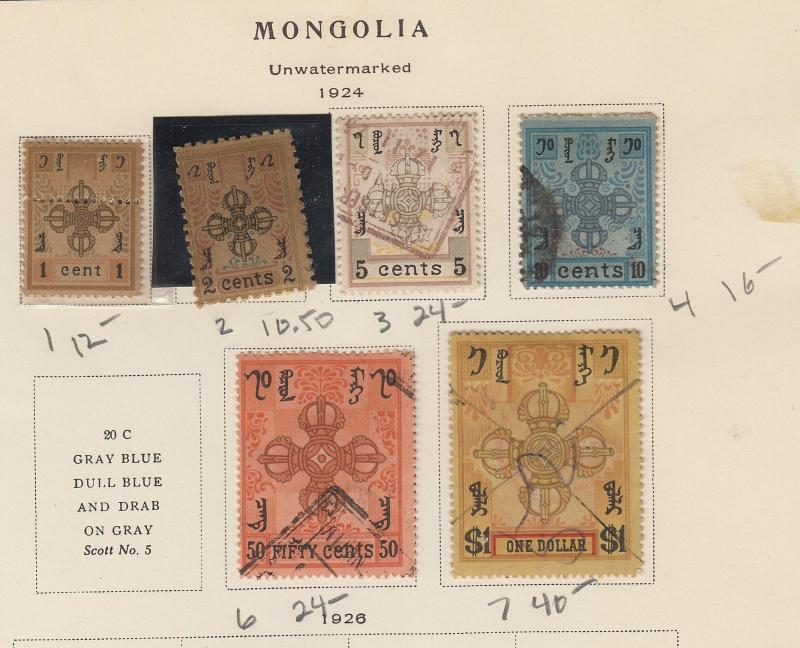 MONGOLIA UNBELIEVABLE OLD COLLECTION 1924-1929 VERY RARE DR SCHULTZ ESTATE