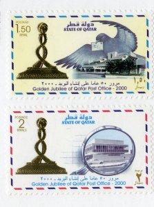 QATAR 941-2 MNH SCV $5.25 BIN $2.75 POST OFFICE