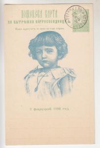 BULGARIA, 1896 Postal Card, 5st. Green canc. TUTRAKAN, unaddressed.