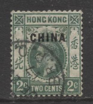Hong Kong - Scott 2 - KGV- China Overprint-1917- Used- Single 2c Stamp