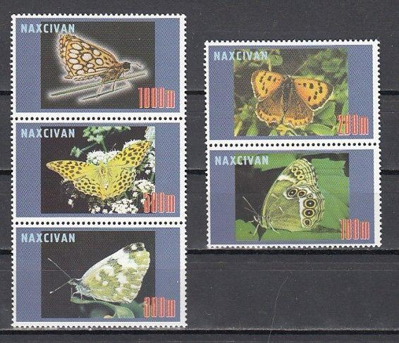 Naxcivan, 51-55 Russian Local. Butterflies issue.