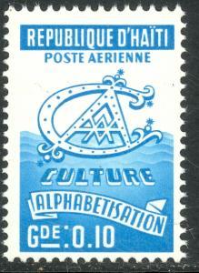 HAITI 1966-69 10c Sky Blue Airmail Postal Tax Stamp Sc RAC10 MNH