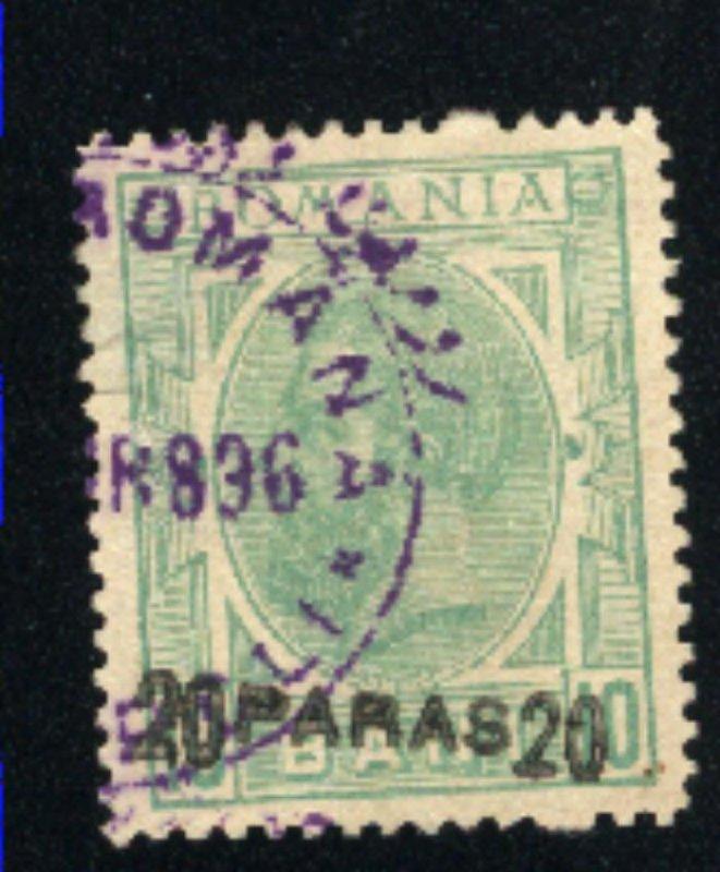 Romanian Turkish Empire #2 used   1896  PD