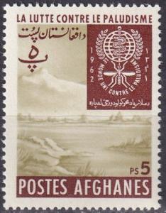 Afghanistan #585  MNH (SU7558)
