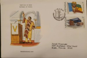 O) 1979 SOUTH AFRICA - VENDA, INDEPENDENCE FROM SOUTH AFRICA, ADMINISTRATIVE BUI